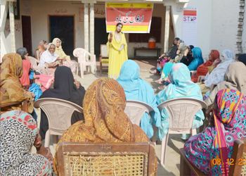 Aawaz - Voice and Accountability Program
